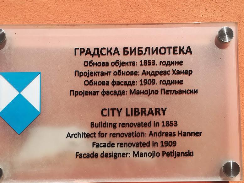 Biblioteka Novi Sad