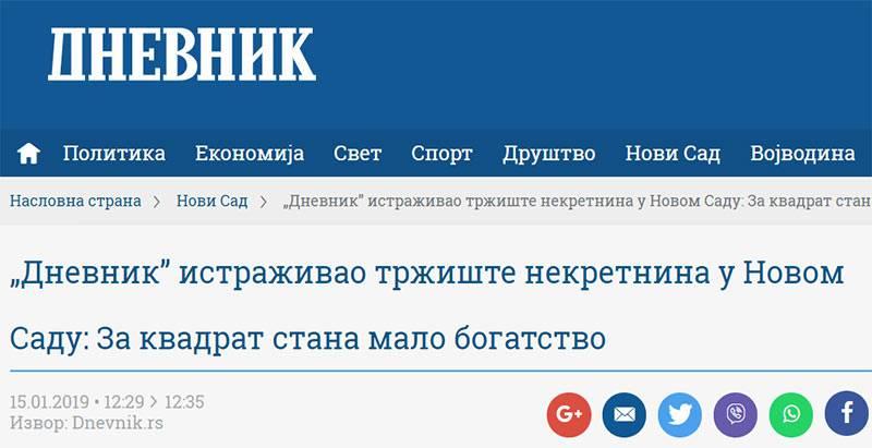 Дневник истраживао тржиште некретнина у Новом Саду: За квадрат стана мало богатство